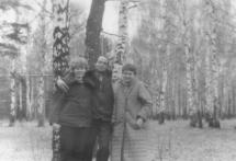 Карчевская З.В. Захаров В, 3